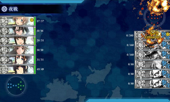 E-3_ボス_水母水姫_ラスト_05.png