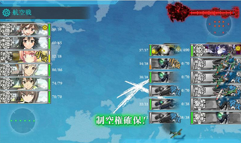 E-4_ボス戦02.png
